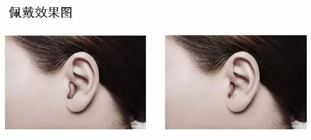 教你如何选择助听器